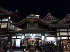 松山、道後温泉.jpg