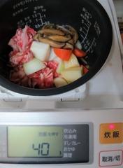 肉じゃが、調理.JPG